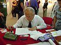 Toshiki Ozawa in Taipei.JPG