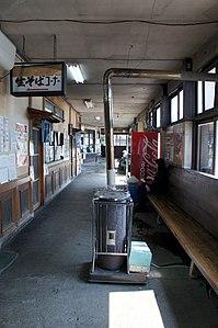 Towada-Kanko Electric Railway Misawa Station Misawa Aomori pref Japan04s3.jpg