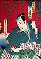 Toyohara Kunichika10.jpg