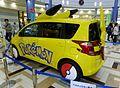 Toyota Ractis (CP100) as Pikachu car rear.JPG