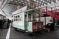 Tram at Verkehrshaus der Schweiz (4872690020).jpg