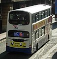 Travel West Midlands bus 4495 (BJ03 EXD) 2003 Volvo B7TL Wrightbus Eclipse Gemini, Birmingham city centre, 6 June 2011.jpg