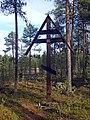 Tsarmijärvikors.jpg