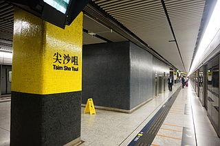 Tsim Sha Tsui station MTR station in Kowloon, Hong Kong
