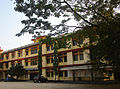 Tura Government College2.JPG