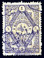 Turkey 1910 Sul4682.jpg
