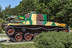 Type 97 Shinhoto Chi-Ha in the Great Patriotic War Museum 5-jun-2014 Side.jpg