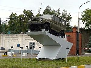 UAZ - UAZ-469 stella at UAZ plant in Ulyanovsk