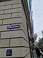 UBS Headquarters, Zurich (Ank Kumar, Infosys Limited) 13.jpg