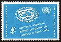 UN-IMF-4c.jpg