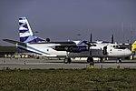UR-CQD An-26 Vulkan Air OPO.jpg