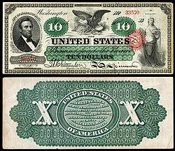 20 5 долларов тибет 1912 1951