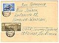 USSR 1959-01-17 cover Soumy-Hamburg.jpg