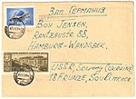 USSR 1959-01-17 cover Soumy-Hamburg.jpg