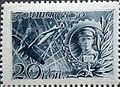 USSR 730 1942 (cropped).jpg
