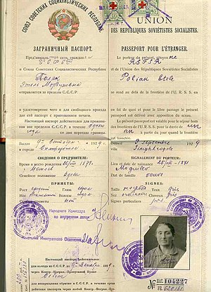 Soviet Union passport - Image: USSR external passport 1929