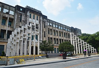 University of Santo Tomas Central Seminary Building - Image: UST Central Seminary Exterior View