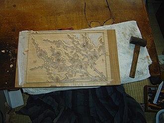 The Great Wave off Kanagawa - Block used to produce woodblock prints