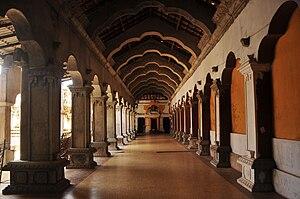 Naguleswaram temple - Image: Ulveethi