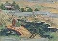 Urashima Taro handscroll from Bodleian Library 4.jpg