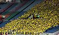 Urawa Reds at Saitama Stadium (22923844783).jpg