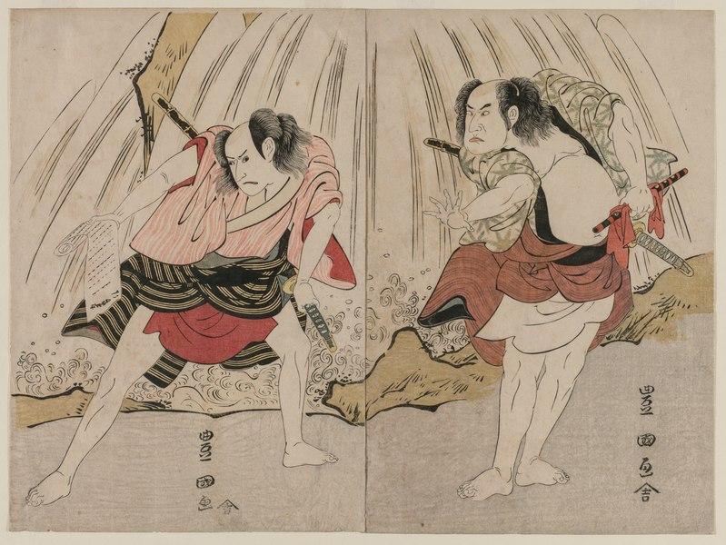 utagawa toyokuni - image 9