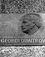 Vágóhíd utca 62., Bolgár Művelődési Ház (Bolgár Kultúrotthon) falán Georgi Dimitrov emléktáblája. Fortepan 17159.jpg