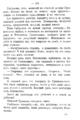 V.M. Doroshevich-Collection of Works. Volume IX. Court Essays-163.png