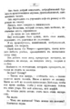 V.M. Doroshevich-Collection of Works. Volume VIII. Stage-57.png