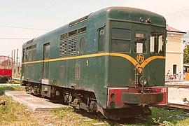 porte sur rail