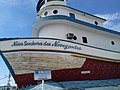 Varanda - Casa Barco (Paroquial Igreja Nossa Senhora dos Navegantes).jpg