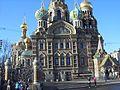 Vasileostrovsky District, St Petersburg, Russia - panoramio (144).jpg