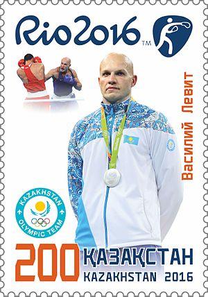 Vasily Levit - Levit on a 2016 stamp of Kazakhstan