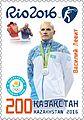 Vasiliy Levit 2016 stamp of Kazakhstan.jpg