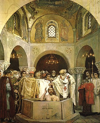 The baptism of Grand Prince Vladimir led to the adoption of Christianity in Kievan Rus'. Vasnetsov Bapt Vladimir.jpg