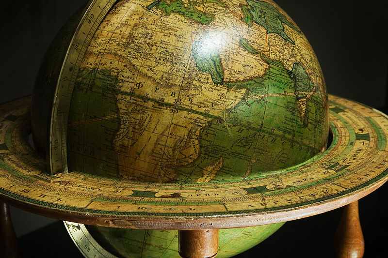 File:Vienna - Baroque World Globe - 6762.jpg