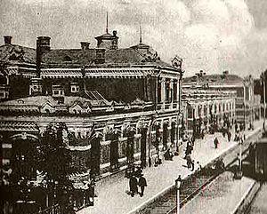 Расписание поездов Минск Железнодорожный вокзал в Минске