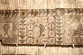 Villa Armira - Central Floor Mosaic in the National Historic Museum Sofia PD 2012 42.JPG