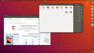 VirtualBox Ubuntu18.04 GNOME Hebrew.png