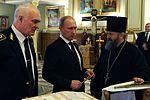 Vladimir Putin visit to the Mining University in St Petersburg (2015-01-26) 10.jpeg