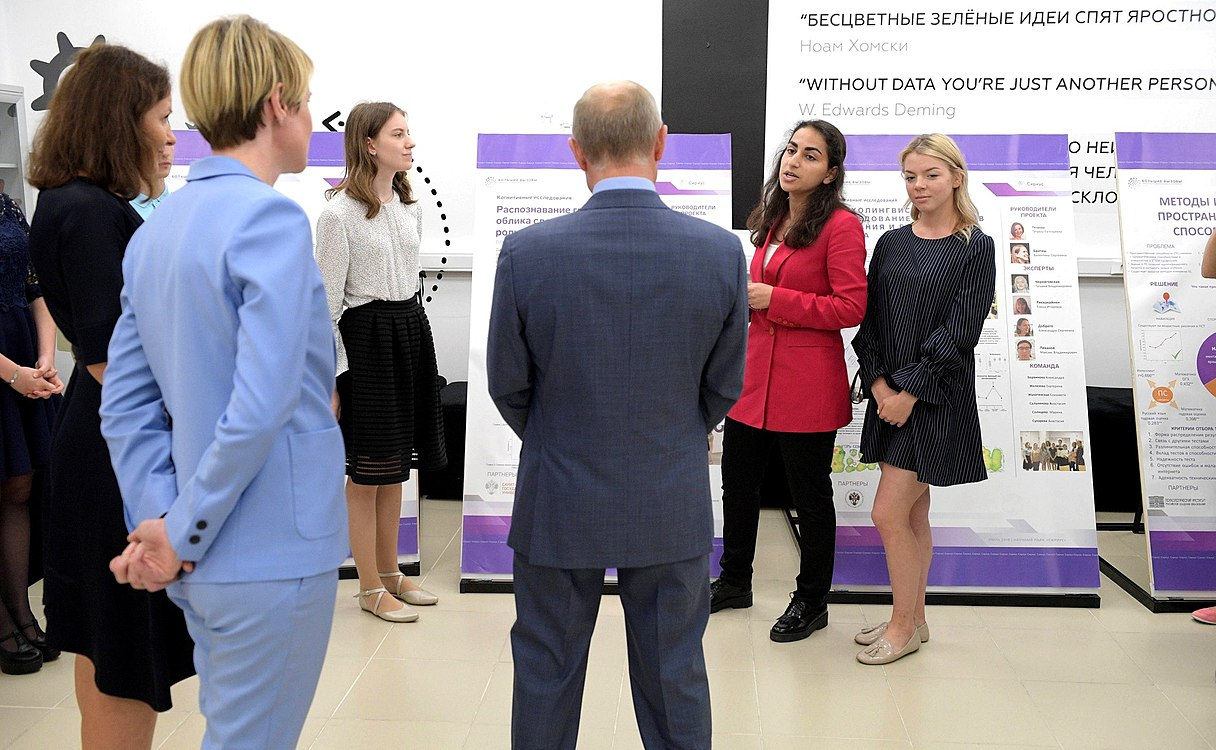 Vladimir Putin visited the Sirius Educational Centre (2018-09-01) 07.jpg