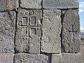 Vorotnavank Monastery (cross in wall) (71).jpg