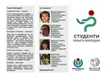 WEP-leaflet-uk.pdf