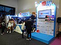 Wallet Codes booth, Taipei Game Show 20180127.jpg