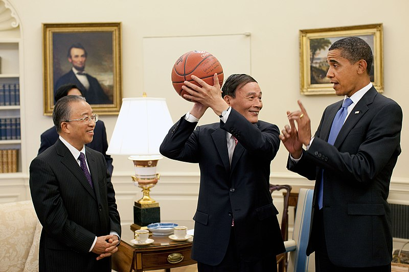 Wang Qishan ,Obama Basketball S%26ED.jpg