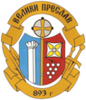 Weliki-Preslaw-coat-of-arms.png