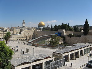 English: western wall square and its square, j...