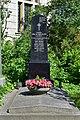 Wiener Zentralfriedhof - evangelische Abteilung - Egon Hajek.jpg