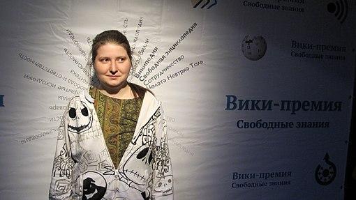 Wiki-award 2016 114