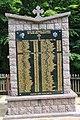 Wiki Šumadija VIICrkva Rođenja Presvete Bogorodice (Gornja Trepča) 266.jpg